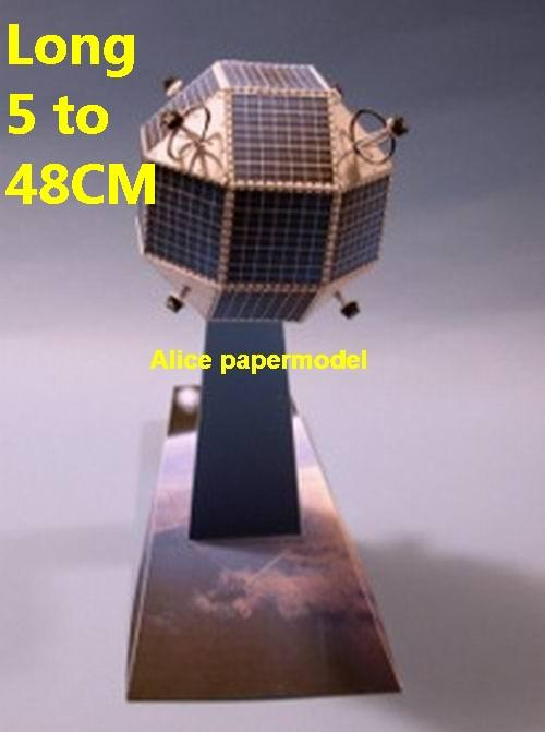 Czech MIMOSA scientific Satellite Acceleration launch vehicle missile rocket spaceship plane NASA plan rocket space shuttle big large scale size army Dioramas diorama Barbie doll Military Soldiers model scene scenes scenery background base models kit on for sale shop store