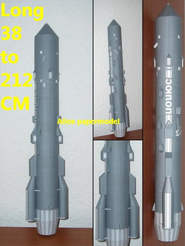 Russia Russian the Soviet Union USSR cold war Polyus spacecraftprototype orbital weapons platform destroy Strategic Defense Initiative satellites rocket vehicle launcher Ballistic missile plane Satellite spaceship large big scale size model army Dioramas diorama Barbie doll Military Soldiers scene scenes scenery background base models kit on for sale shop store