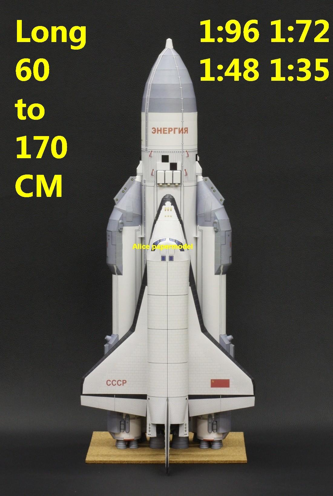 Russia Soviet union USSR space shuttle EnergiaM Energia-M buran energia Raketoplan Launch vehicle launcher Space Transportation System STS carrier rocket Ballistic missile plane Satellite spaceship large big scale size model army Dioramas diorama Barbie doll Military Soldiers scene scenes scenery background base models kit on for sale shop store