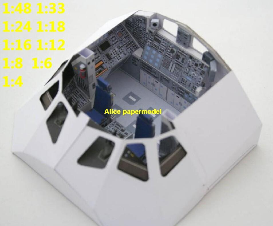 US USA NASA space shuttle Flight Deck cab Cockpit Control room indoor scene ULA mission Launch Vehicle system rocket Ballistic missile spaceship plane Satellite large big scale size model army Dioramas diorama Barbie doll Military Soldiers scene scenes scenery background base models kit on for sale shop store