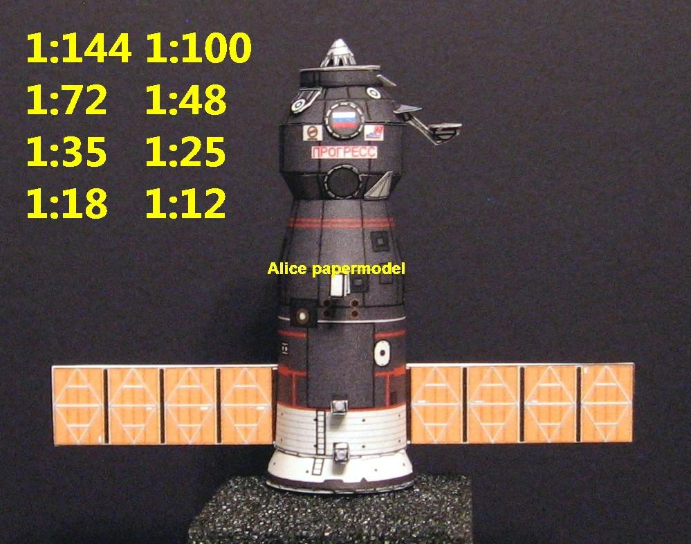 Russia Russian CCCP Soviet Union USSR Progress spacecraft Transport Supply Spacecraft capsule CM SM command module space station rocket shuttle missile Raketoplan vehicle launcher buran energia Ballistic plane Satellite spaceship large big scale size model army Dioramas diorama Barbie doll Military Soldiers scene scenes scenery background base models kit on for sale shop store