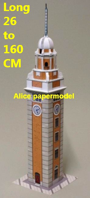 Hong Kong landmark Clock Tower skyscraper highrise tall building mansion city scene big large scale size model models kit on for sale store shop