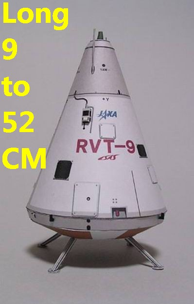 JAXA Japanese Japan Reusable Vehicle Testing RVT landing module LM  Satellite rocket model models kit on for sale shop