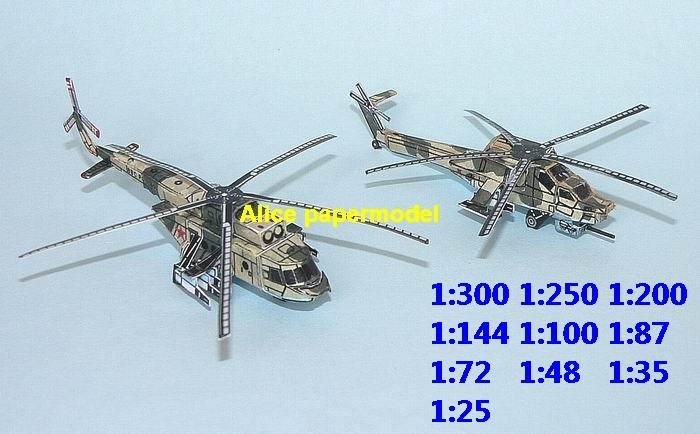 mini small scale Russia Afghan airforce airplane mi-17 mi-28 mi17 mi28 helicopter fighter gunship plane battlefield warzone model scene models kit on for sale store shop