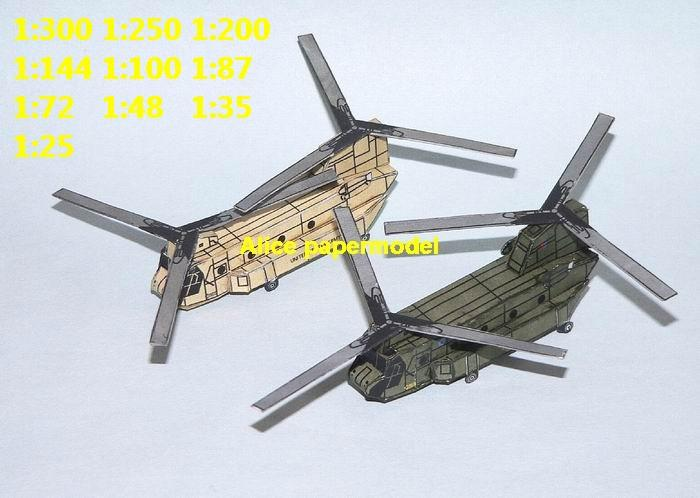 mini small scale US USAF airforce airplane Chinook CH2 CH-2 CH47 CH-47 transport helicopter gunship fighter plane battlefield warzone model scene models kit on for sale shop store
