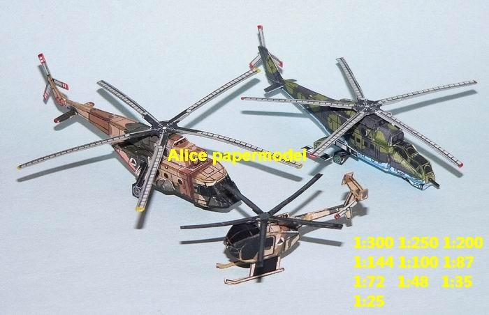 mini small scale Russia Afghan airforce airplane MD530 defender mi17 mi35 helicopter fighter gunship plane battlefield warzone model scene models kit on for sale store shop
