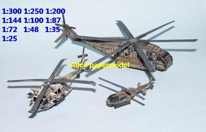 mini small scale USA US Israeli Air Force helicopters UH-60 UH60 CH-53 CH53 Bell 206 helicopter fighter gunship plane battlefield warzone model scene models kit on for sale store shop