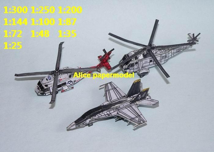 US USA Navy airplane SH60B sea hawk SH3 sea king F18F super hornet fighter helicopter gunship plane battlefield warzone model scene models kit on for sale store shop