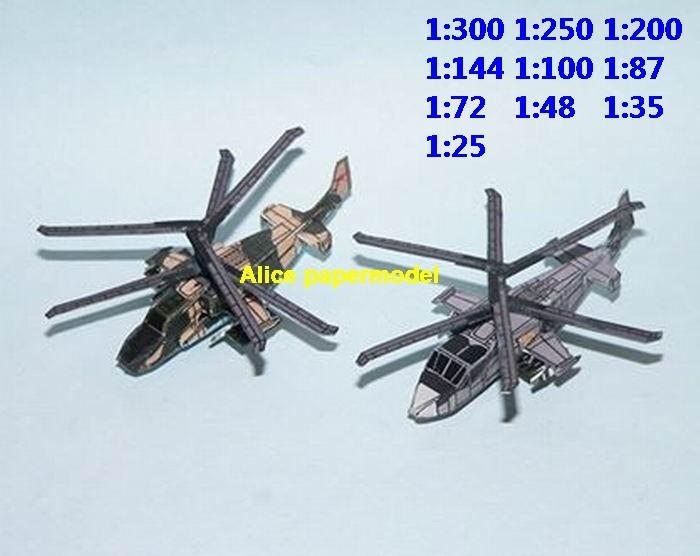 mini small scale Russia USSR airforce airplane kamov ka-50 ka50 ka-52 ka52 black shark helicopter gunship fighter plane battlefield warzone model scene models kit on for sale store shop