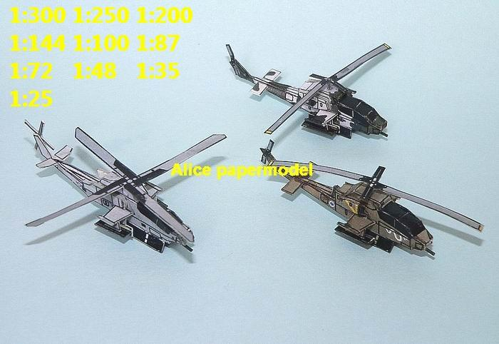 small mini scale USAF airforce airplane AH-1F AH-1Z AH-1 AH1F AH1Z super  Cobra viper marines helicopter fighter gunship plane battlefield warzone