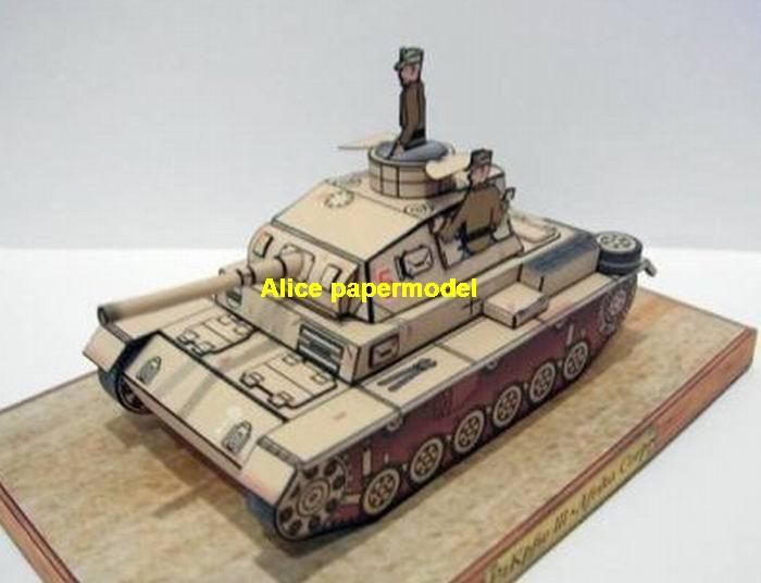WWII World War II WW2 German Germany Panzer VII Jagdtiger hunting tiger tank missle launcher launches artillery truck MBT main battle jeep armored vehicle vehicles military army train big large scale size car model models soldier soldiers scene on for sale shop store
