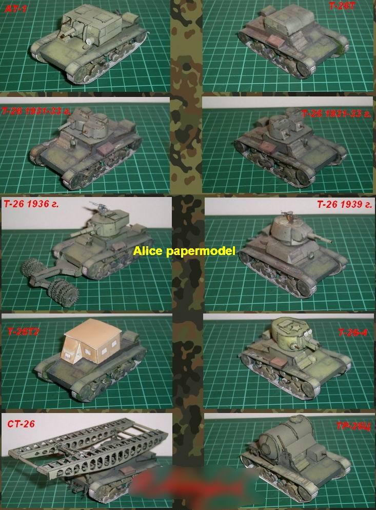 WWII WW2 Soviet Union USSR Russia T-26 T26 light tank artillery street road abandon ruin battlefield warzone DC Marvel Avengers Military Soldiers Soldier model scene diorama base models kit on for sale store shop