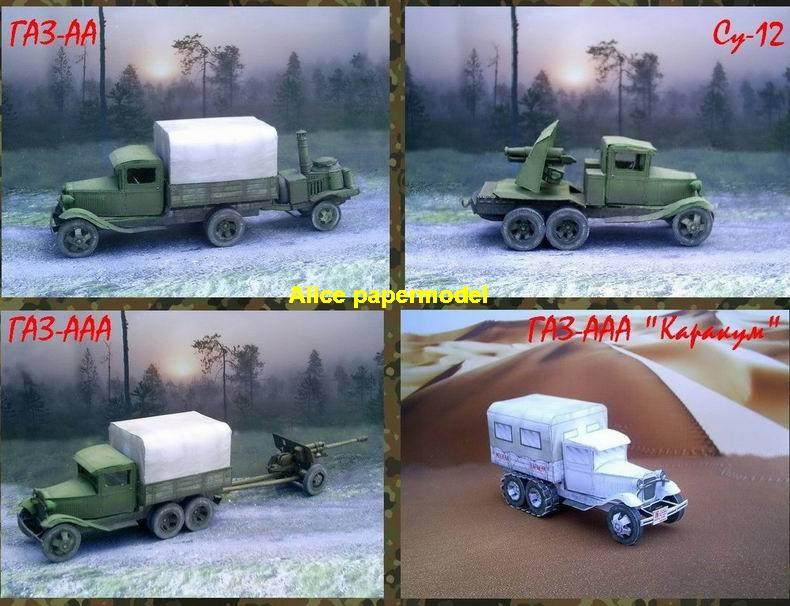 Russia USSR amy GAZ truck Armored vehicle tank battlefield war zone warzone building scene abandon ruin Military Soldiers Soldier model diorama Scenery base models kit on for sale store shop