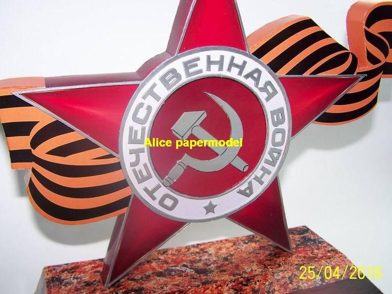 the Soviet Union USSR Russia Communist party Red star Symbol sculpture Military battlefield warzone war zone building scene abandon ruin Military Soldiers Soldier model diorama Scenery base models kit on for sale store shop