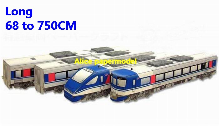 electric JR Shinkansen locomotive train Passenger waggon wagon diesel rail subway big large size car model models soldiers soldier railway station scene on for sale shop store
