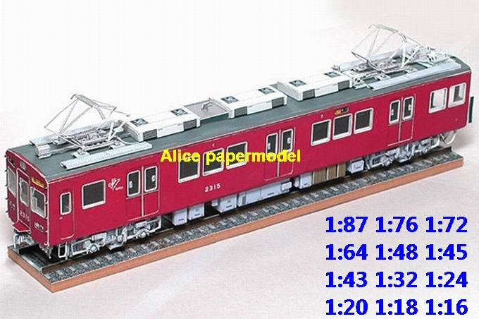 city train tram locomotive Passenger wagon waggon diesel rail subway big large size car models model soldiers soldier railway station scene on for sale shop store