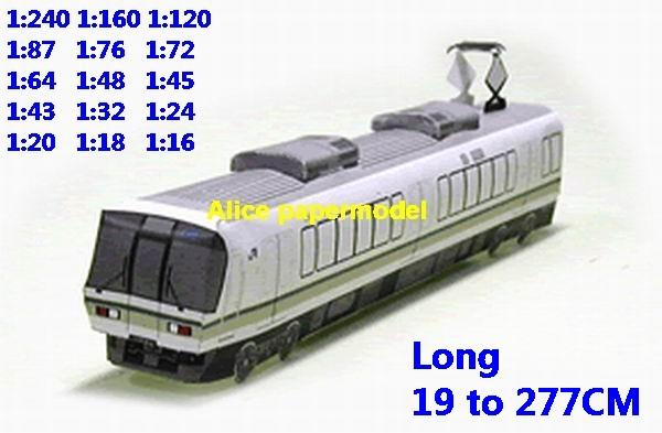 Japanese Japan tram Shinkansen subway JR train railway station rail big large size car models model soldiers soldier scene on for sale shop store