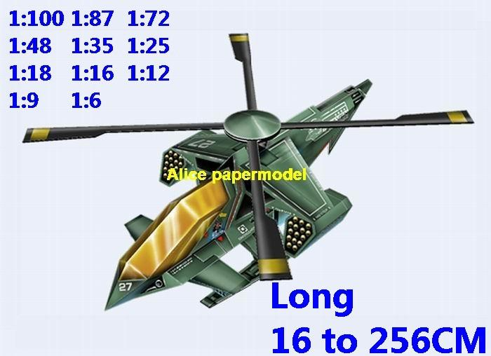 gunship helicopter SCFI alien UFO army military aircraft big large scale size models model on for sale shop store