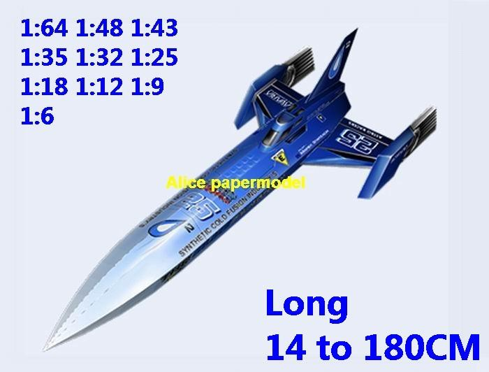 Future Flying car prototype Blue Flame concept rocket car Space shuttle plane rocket alien UFO invade starfighter cruiser fighter big large scale size models model on for sale shop store