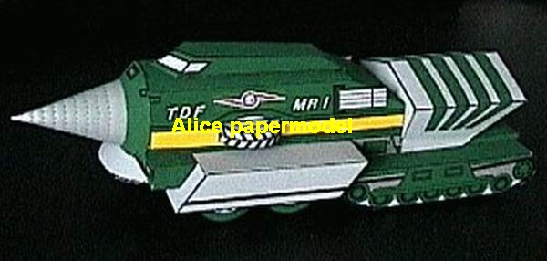 TDF MRI Magma Riser Drill machine engineer equipment SCFI Future starfighter ultraman ultra man Monster Godzilla UFO alien fighter universe cosmos big large scale size models model on for sale shop store