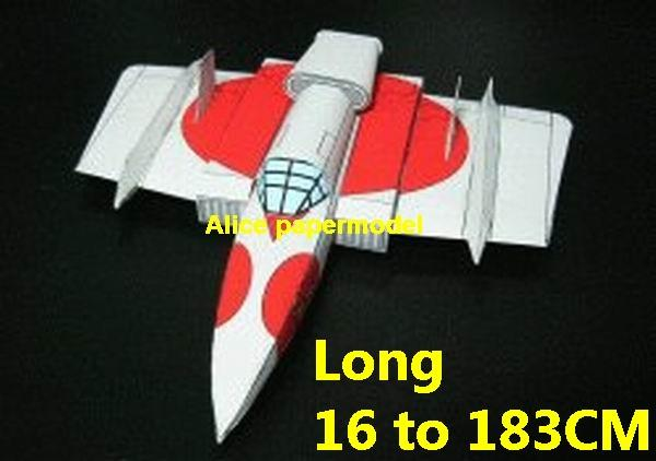Future SCFI starfighter ultra man ultraman Tac Space UFO alien ship fighter universe cosmos spaceship spacecraft space station aircraft big large scale size models model on for sale shop store